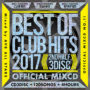 BEST OF CLUB HITS 2017 -2nd half- 3DISC 120SONGS リリース