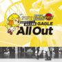 「GAGLE -All Out-」ガグル オールアウト~最後に勝つのは俺らだぜ 89ERS + 松竹梅レコーズ リリース