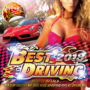 BEST DRIVING 2018 -NON STOP FOURTHLY MIX- リリース