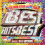 BEST HITS BEST -NON STOP 100 TRAX- リリース
