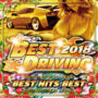 BEST DRIVING 2018 -BEST HITS BEST- リリース