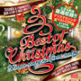 BEST OF CHRISTMAS -X'mas song & Love song(クリスマスCD+限定DVD特典付き) リリース
