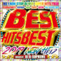 – BEST HITS BEST 2019 NEW HITS – リリース