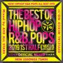 THE BEST HIPHOP R&B POP 2019 -1ST HALF- リリース