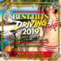 BEST HITS DRIVING 2019 1ST HALF MIXCD – リリース