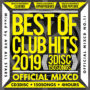 BEST OF CLUB HITS 2019 -3DISC 150SONGS- リリース