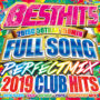 BEST HITS FULLSONGS PERFECT MIX -2019 CLUB HITS- リリース