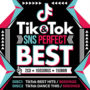 -TIK & TOK -SNS PERFECT BEST- 2CD 100SONGS- リリース