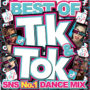 TIK TOK マスター!!メチャクチャ最新!! MIXCD -送料無料 – TIK & TOK -SNS NO.1 DANCE MIX- リリース