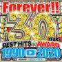 30年間 歴史的名曲メガベスト!!! MIXCD -送料無料 – 30 YEARS BEST HITS AWARD 1990-2020 リリース