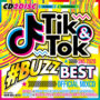 TIK&TOK -2020 SNS BUZZ BEST- OFFICIAL MIXCD リリース
