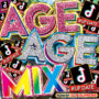 AGE AGE MIX ♯UP DATE リリース