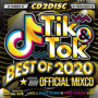 TIK&TOK -BEST OF 2020- OFFICIAL MIXCD リリース