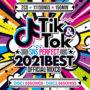 TIK Tok -2021 SNS PERFECT BEST- OFFICIAL MIXCD OKT-009 リリース